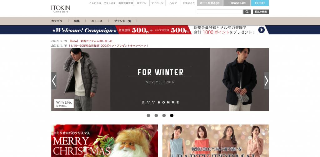 b259cd21764 メンズファッション通販ランキング!人気のおすすめ50サイト|安さ・年代 ...
